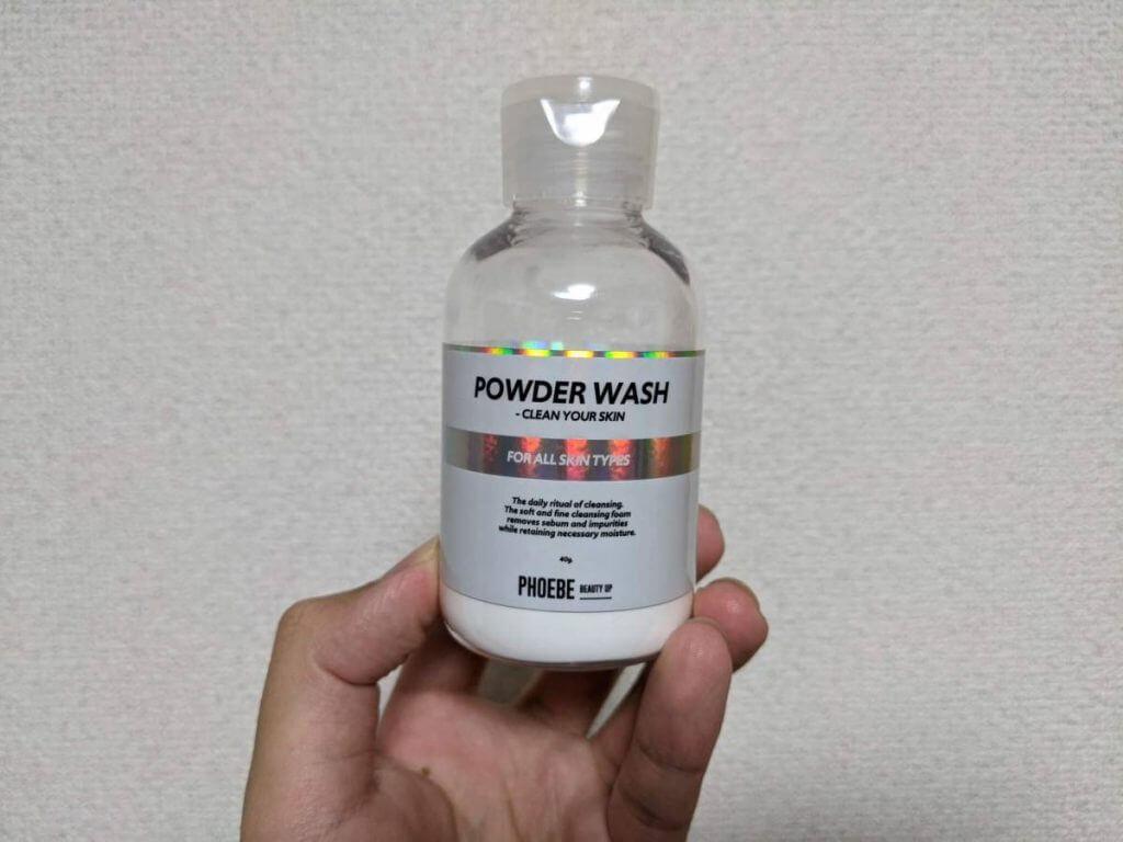 フィービー 酵素洗顔